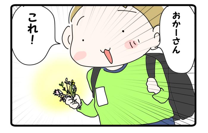 4月から小学生!初めての「登下校」に親の方がドキドキ・・・!【No.60】小学生編の画像6