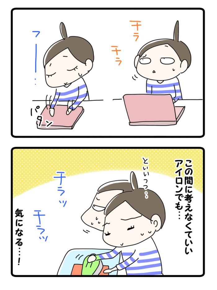 4月から小学生!初めての「登下校」に親の方がドキドキ・・・!【No.60】小学生編の画像3