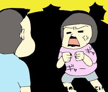 【試し読みあり】昼ドラを見ているよう…(笑)空回り母ちゃんの日々(2)兄弟編の画像18