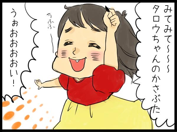 くぅ…我慢しなければ!BCGの予防接種後、私に襲いかかる衝動の画像5