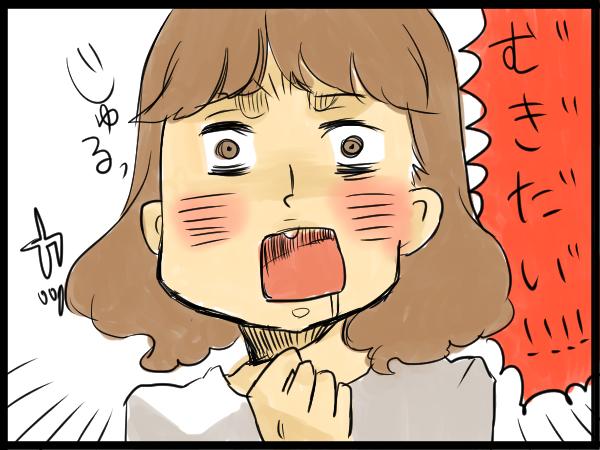 くぅ…我慢しなければ!BCGの予防接種後、私に襲いかかる衝動の画像3