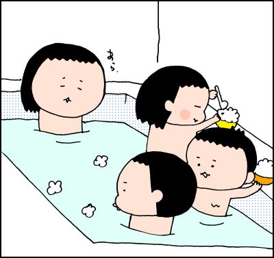 いつものお風呂が、アイディア一つで盛り上がりイベントに大変身♪の画像12
