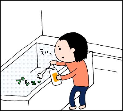 いつものお風呂が、アイディア一つで盛り上がりイベントに大変身♪の画像7