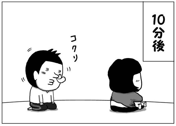 夜泣きの時、ママは授乳をする。さて、パパはどうする…?の画像9