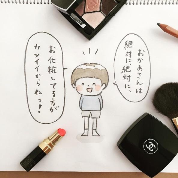 ユニークな感性にきゅん♡人気インスタグラマーの理系息子が可愛すぎる!の画像4