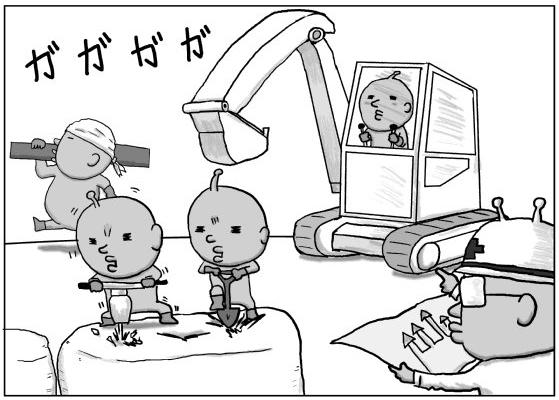 ちょっと待った!赤ちゃんにチューすると起きる悲劇を「脳内シミュレーション」してみた。の画像8