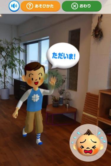 「バイ菌」の存在、子どもにどうやって教える?手洗い習慣を身につけられるゲームが話題の画像3