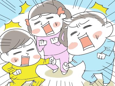 子どもたちがエンドレス喧嘩を始めたら、「喧嘩するな」とは言わない理由の画像9