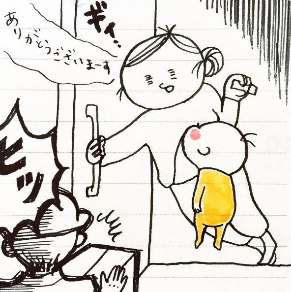 小生意気♡人気インスタグラマーが描く3歳息子に翻弄される日々の画像4