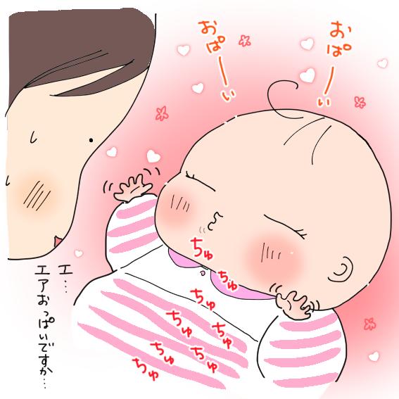 タイプを知るともっと楽になる!授乳にまつわる赤ちゃん5つのタイプの画像7
