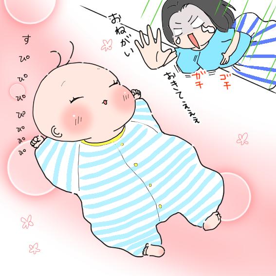 タイプを知るともっと楽になる!授乳にまつわる赤ちゃん5つのタイプの画像5