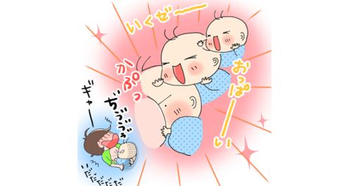 タイプを知るともっと楽になる!授乳にまつわる赤ちゃん5つのタイプのタイトル画像