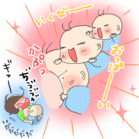 タイプを知るともっと楽になる!授乳にまつわる赤ちゃん5つのタイプの画像3