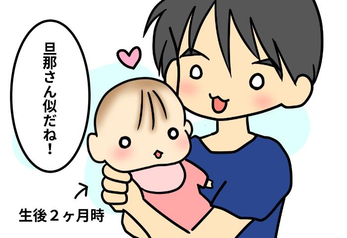 私がママなのに…!産後、他人に会うたびに「パパに嫉妬しちゃう瞬間」No.1はコレ!の画像1