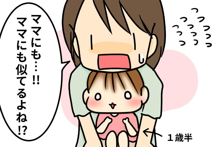 私がママなのに…!産後、他人に会うたびに「パパに嫉妬しちゃう瞬間」No.1はコレ!の画像2