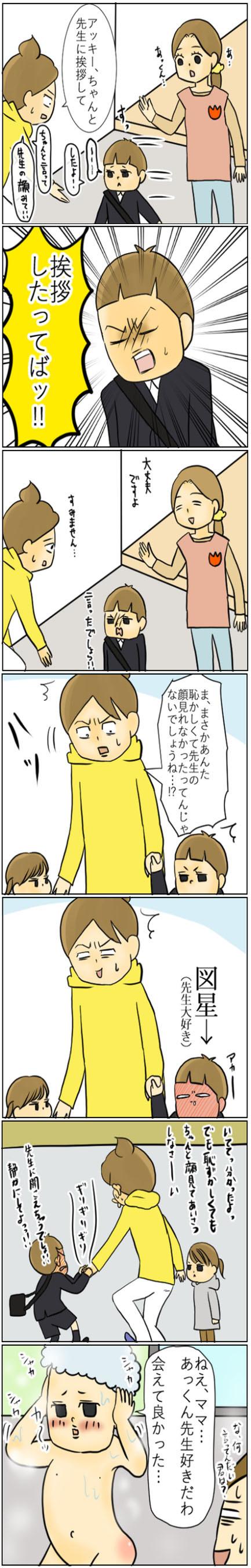 お風呂あがりは○○に変身!?思わず笑っちゃう♡3歳男子のおもしろ発言まとめの画像1