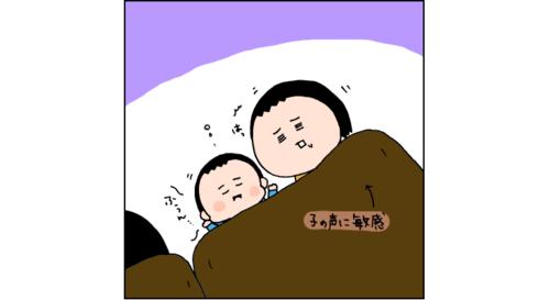 【断乳体験談】日中疲れて、育児もままならなかった…のタイトル画像