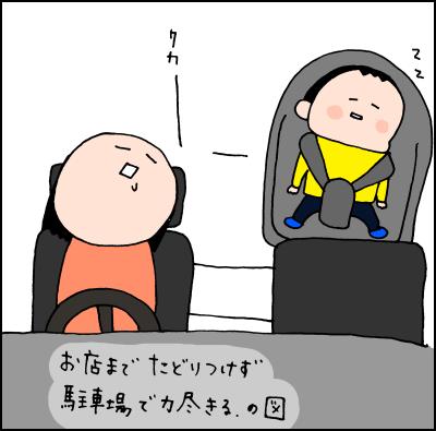 【断乳体験談】日中疲れて、育児もままならなかった…の画像4