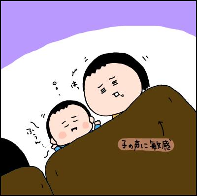 【断乳体験談】日中疲れて、育児もままならなかった…の画像1