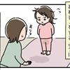 5月24日は「世界おねしょデー」!ママには言えない、子どもの悩みと対処法のタイトル画像