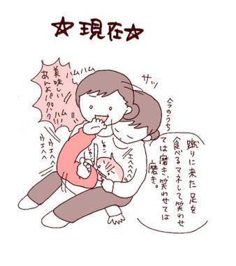 なぜそこに米がつくの!ママと1歳女子の間に起きる七不思議の画像3