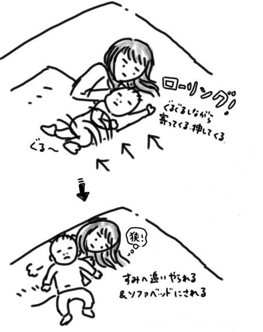 寝かしつけ中にキックされる!絶対1つは当てはまる「赤ちゃんあるある」の画像11