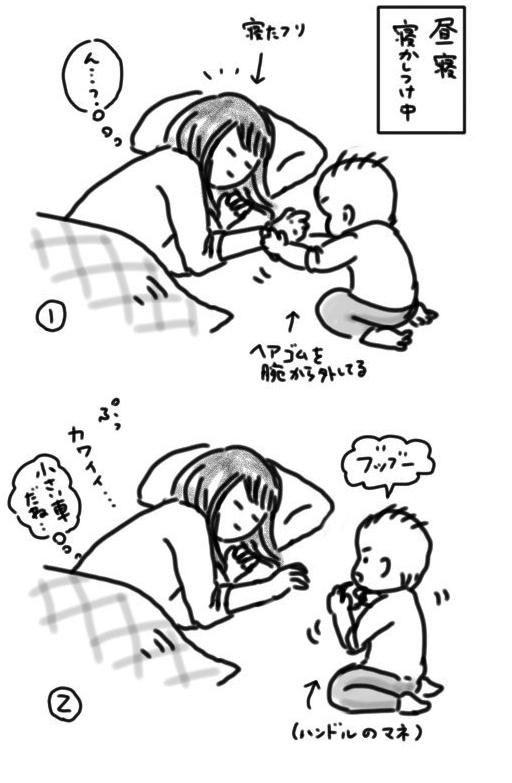 寝かしつけ中にキックされる!絶対1つは当てはまる「赤ちゃんあるある」の画像6