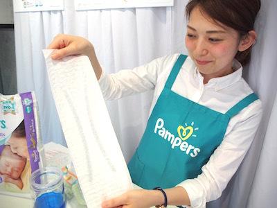 【今週末】パンパースのおむつが無料で試せる!モデルになりきれるフォトブースも♡の画像6