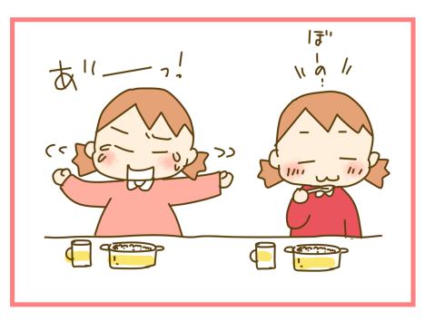 イヤイヤしてご飯を食べてくれない!そんな時に一番効果的だったことの画像4
