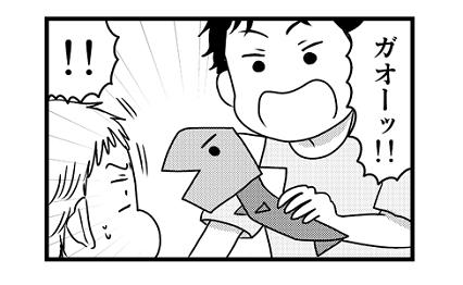 怖がりな息子。おりがみの恐竜に、どう立ち向かう…?のタイトル画像
