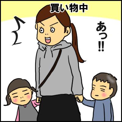息子2歳9ヶ月が話してた「不思議な言葉」の意味が意外すぎた(笑)の画像8