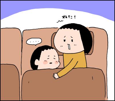 息子が1歳2ヶ月の時に断乳を決行。不安だった私は、こうして息子と乗り越えた!の画像8
