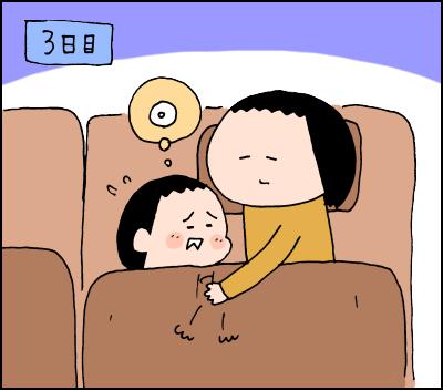 息子が1歳2ヶ月の時に断乳を決行。不安だった私は、こうして息子と乗り越えた!の画像7