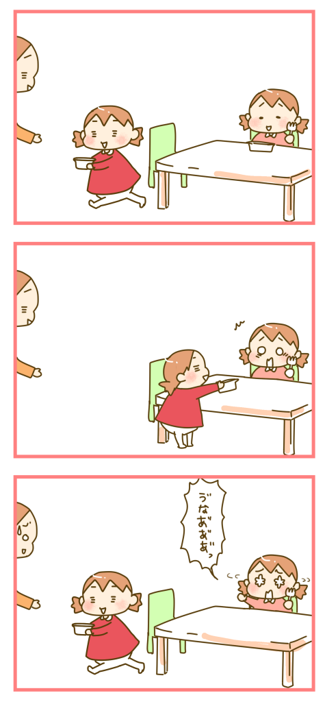 ぐちゃぐちゃ!まぜまぜ!ご飯で遊んでしまう娘を、お片付け上手に変えた方法とは?の画像4