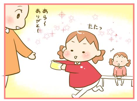 ぐちゃぐちゃ!まぜまぜ!ご飯で遊んでしまう娘を、お片付け上手に変えた方法とは?の画像3