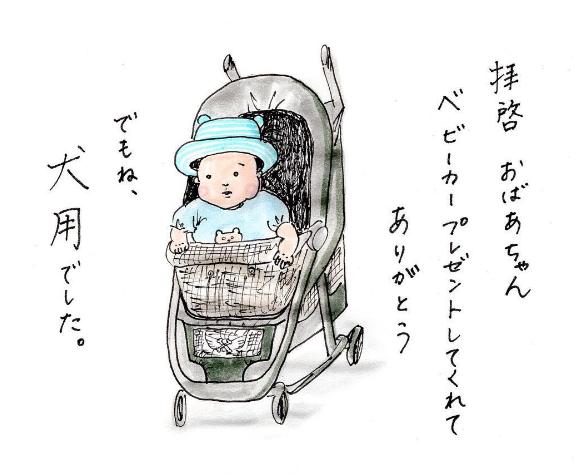「おばあちゃん…笑」育児に一生懸命なママと祖母のやり取りが、かな〜りジワる。の画像6