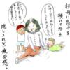 「おばあちゃん…笑」育児に一生懸命なママと祖母のやり取りが、かな〜りジワる。のタイトル画像