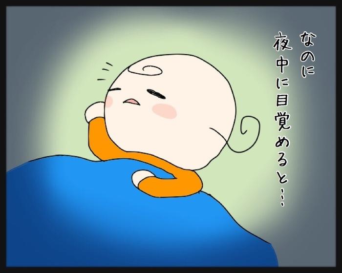 大泣きの理由に納得!?赤ちゃん目線で寝かしつけの状況を想像してみたの画像3