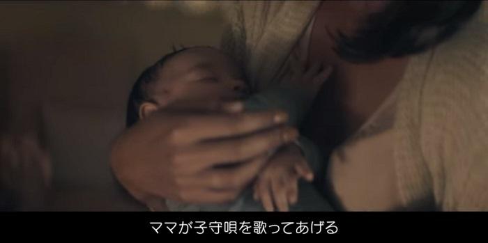 「世界でいちばん大切なキミのためなら…」ママの子守歌に、思わずやさしい気持ちになると話題の画像2