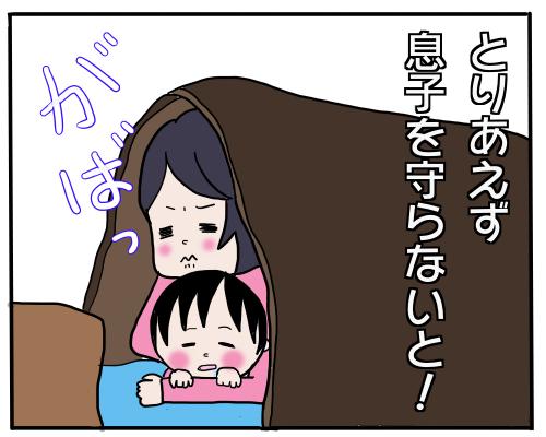 熊本の震災を経験して…「子どもを守る」ために、考えたことの画像2