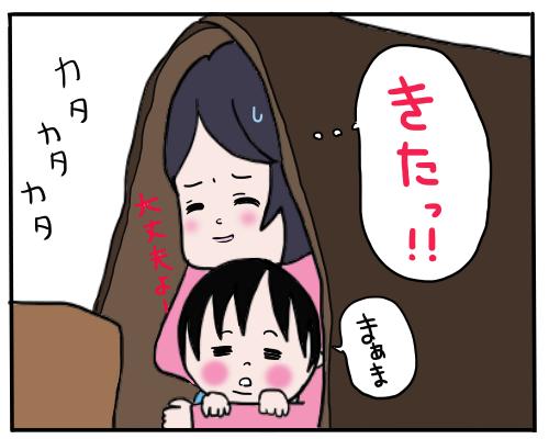 熊本の震災を経験して…「子どもを守る」ために、考えたことの画像3
