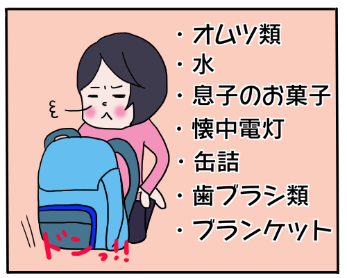 熊本の震災を経験して…「子どもを守る」ために、考えたことの画像12
