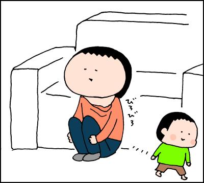 1歳2ヶ月息子の断乳は成功したものの、代わりに出てきた「困ったクセ」の画像2