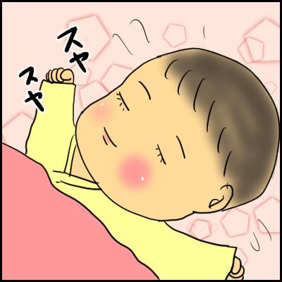 生後一カ月まで母乳過多でガチガチおっぱい。でも、我が子の寝顔を見ると…の画像10