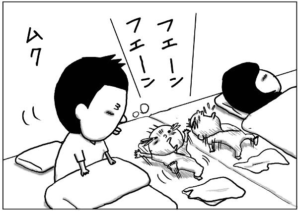 双子の息子が生まれて1ヶ月、僕が妻に母乳をやめることを提案した理由の画像9