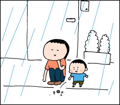 雨の日は特につらい…1日中子どもと2人きり。あることをやめたら、とっても楽になりました。の画像7