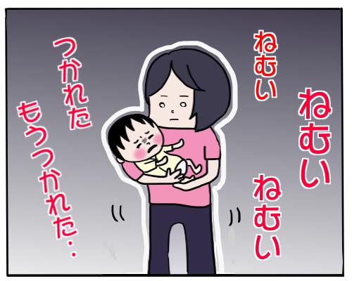 産後2ヶ月でとうとう限界…ふと息子を見て、気づいたこと。の画像7