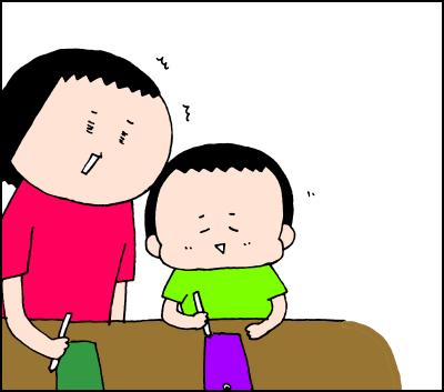 「そこまで切実に…!?」思わずホロリ。4歳息子の七夕の願いごとの画像4