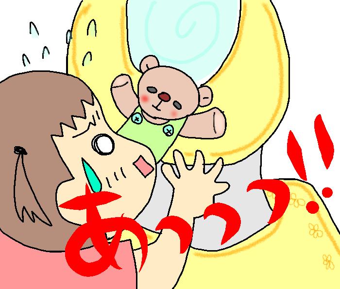 見てるだけできゅんとする♡ぬいぐるみが大好きな子どもたちの毎日に密着!?の画像7
