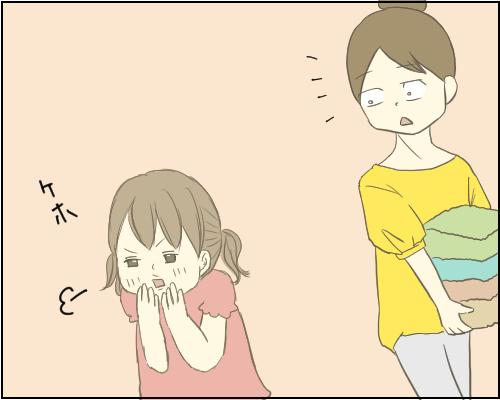 ただの夏風邪だと思ったら…子どもの「咳」には要注意!の画像1